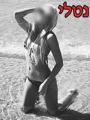 נערות ליווי בצפון - 2 פצצות חדשות בחיפה